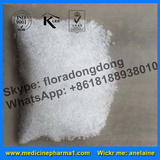 Sodium Dimethyldithiocarbamate